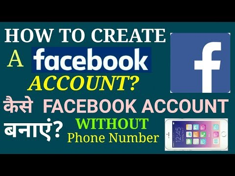 How To Create A Facebook Account With Mobile | Without Using Phone Number.