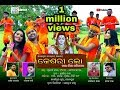 Kesari Lo FULL VIDEO Bol Bam Version Prakash Jal Sambalpuri HD Video Ll RKMedia mp3