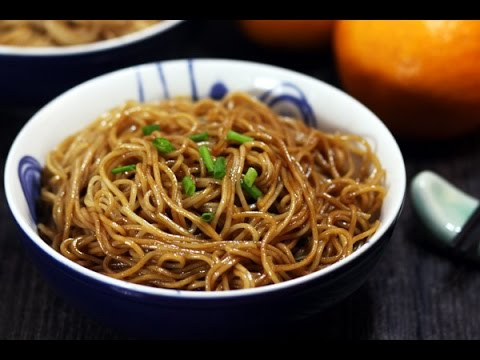 noodles in scallion oil