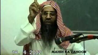 Mehdi ka Zahoor by shk Maqsood Ul Hassan Faizi