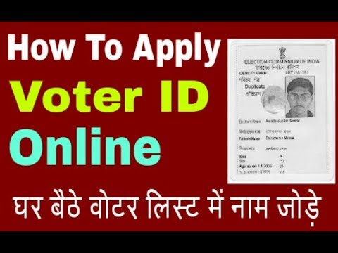 Voter card India, online apply | How To  Apply For VOTER ID CARD ONLINE , 2017  | in HINDI