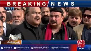Panama Leaks case: Sheikh Rasheed and Naeem ul Haq media talk (20 Jan 2017) - 92NewsHD