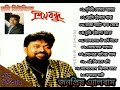 Titleএন্ড্রু কিশোর - Priyo Bondhu - প্রিয় বন্ধু - Andrew Kishore - Full Bangla Album Songs
