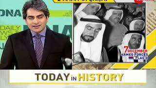 DNA: Today In History, December 2, 2017