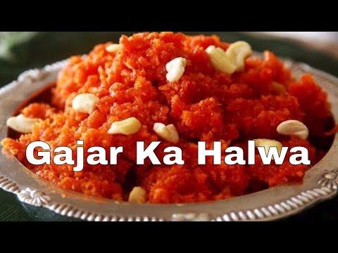 गाजर हलवा बनाने का जबरदस्त आसान तरीका || Gajar Ka Halwa Recipe In Hindi |