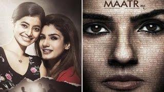 Maatr Full Movie Review | Raveena Tandon | Ashtar Sayed