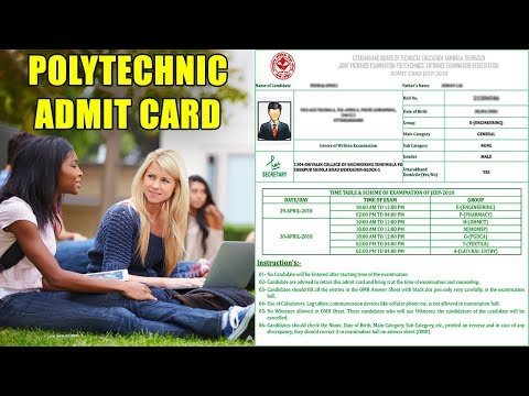 How To Download Polytechnic Admit Card - Uttrakhand Polytechnic Admit Card