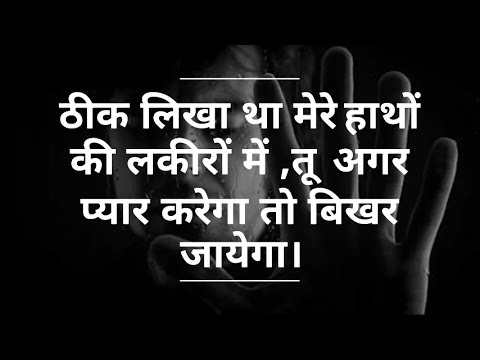 Hindi Quotes Love Happiness Friendship Small Love Quotes For