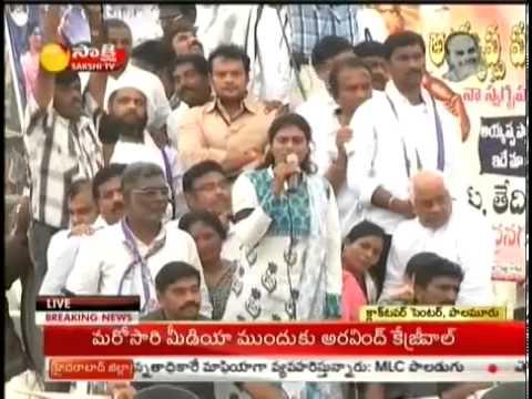 YS Sharmila says Cong Govt pushed farmers into debt trap