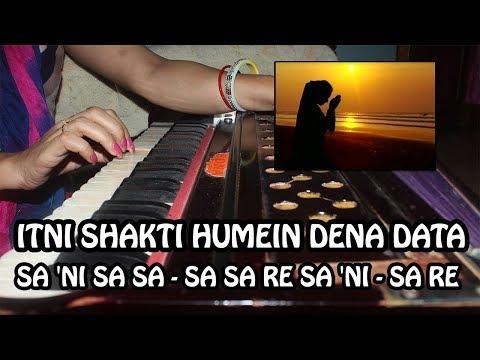 Xxx Mp4 How To Play Itni Shakti Humein Dena Data On Harmonium Tutorial Amp Notation Rashmi Bhardwaj 3gp Sex