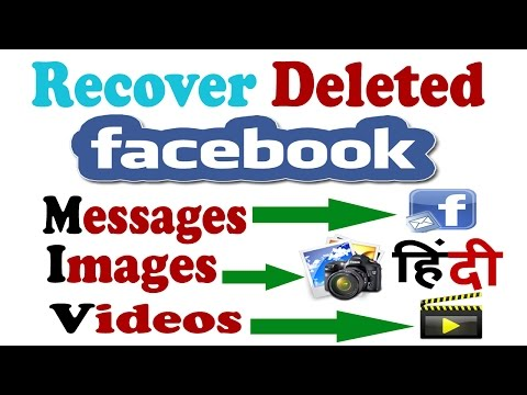 How to recover deleted facebook messages | Images | Videos In Hindi?-2017