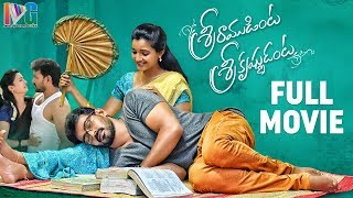 Sri Ramudinta Sri Krishnudanta 2019 Latest Telugu Movie   2019 Telugu Movies   Shekar Varma  Deepthi