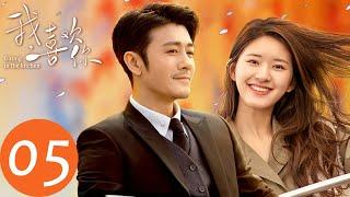 ENG SUB [Dating in the Kitchen] EP05——Starring:  Lin Yushen, Zhao Lusi