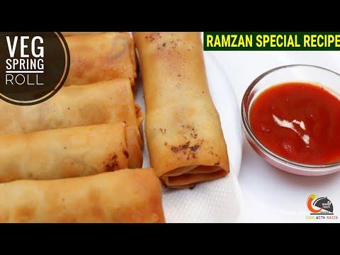 बाजार जैसा स्प्रिंग रोल घर मे बनाने की रेसिपी।Veg Spring roll Recipe in Hindi।Ramazan Special Recipe