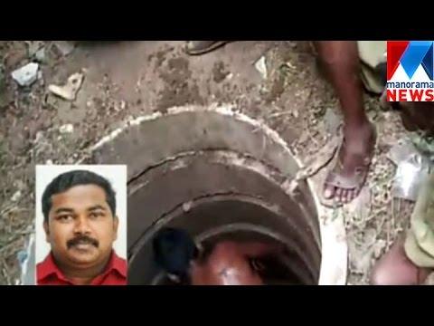 Krishnakumar murder: Body parts found in septic tank | Manorama News