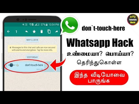 🔥 Whatsapp Hack Don`t touch here Tamil Tutorials World_HD