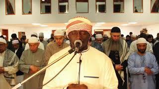 Night #27 Ramadan 2018 - Sarakolé Soninke - Al Qalam 1 - Al Mursalat 50 - Sheikh Omar Jabbie