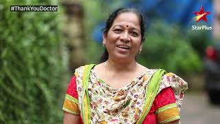 Sanjivani | Thank You Doctor