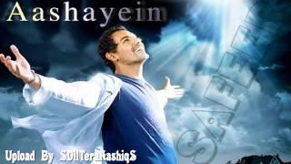 Ab Mujhko Jeena  Full Song  HQ New Hindi Movie Aashayein Songs  Zubeen Garg  2010