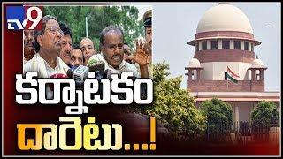 Congress-JDS working hard to shoot up numbers ahead of Karnataka floor test - TV9