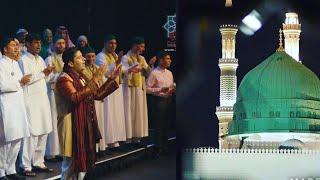 Ya Nabi Salam Alaika by Fazal Rehman Qadri يا نبي سلام عليك .. يا رسول سلام عليك 