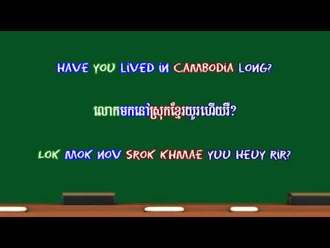Learn Khmer - Getting Acquainted