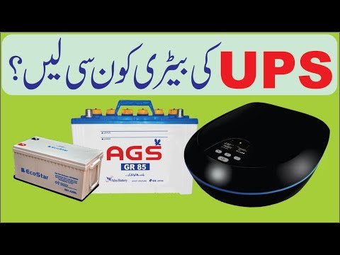 Best Battery for UPS and Solar System in Pakistan