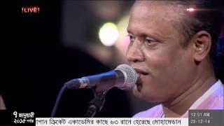 Fakir Shabuddin LIVE Bangla songs : Amare ashibar kotha koiya আমারে আসিবার কথা