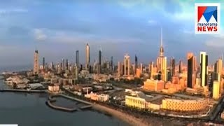Kuwait expelled Fifteen Iran diplomatic officers | Manorama News