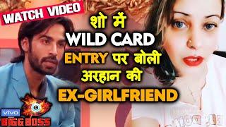 Bigg Boss 13   Arhaan Khan's Ex GF Amrita Talks About Her WILD CARD Entry   BB13 Latest Update