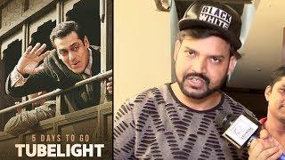 Salman Khan Fans Give Negative Reviews For Tubelight | Bollywood Buzz