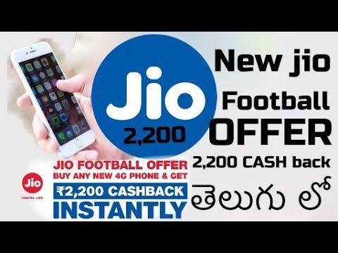 NEW JIO FOOTBALL Offer!!! (2,200 CASH back) in Telugu.