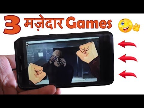 3 Best And Awesome Android Games!तीन लाजबाब और बढिया एंड्राइड games