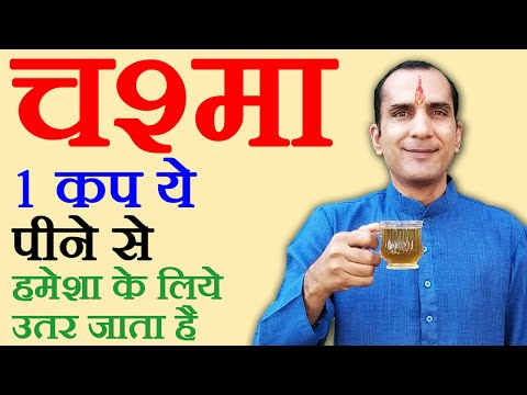 How To Improve Eyesight Fast | How To Improve Vision Naturally | Eyesight Improvement Tips In Hindi