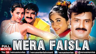 Mera Faisla Hindi Dubbed Movie | Nandamuri Balakrishna | Ramya Krishnan | Hindi Dubbed Action Movie