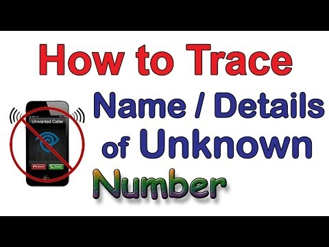 HOW TO TRACE UNKNOWN NUMBER