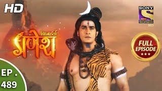 Vighnaharta Ganesh - Ep 489 - Full Episode - 5th July, 2019