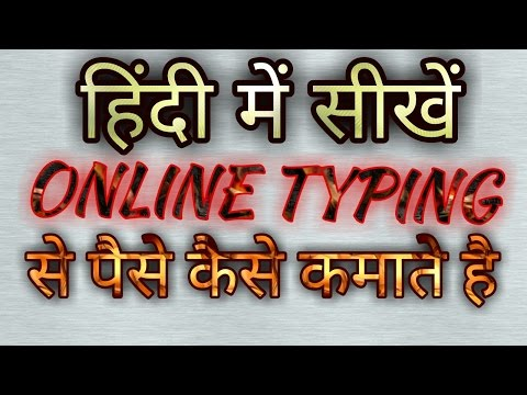 Top and Best Easy Way To Earn Money Online (हिन्दी/Hindi)