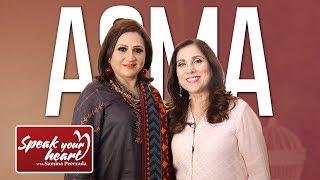 Asma Abbas On Speak Your Heart With Samina Peerzada