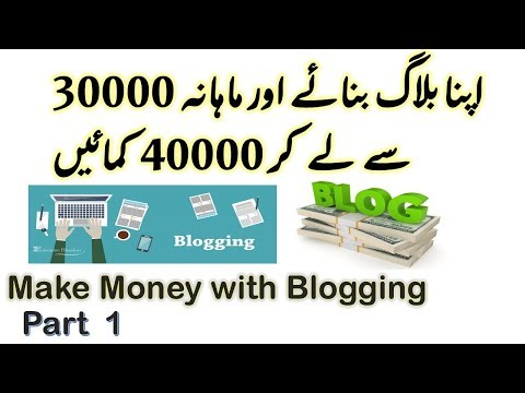 Earn 50 Dollars in one day With Blogger 2018 Part 1