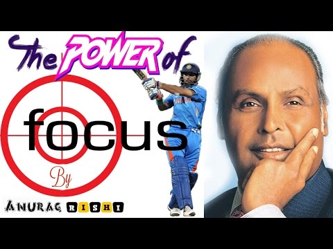 Power of FOCUS || How to Stay Focused? | Focus Motivation for Students | SUBSCRIBE Anurag Rishi