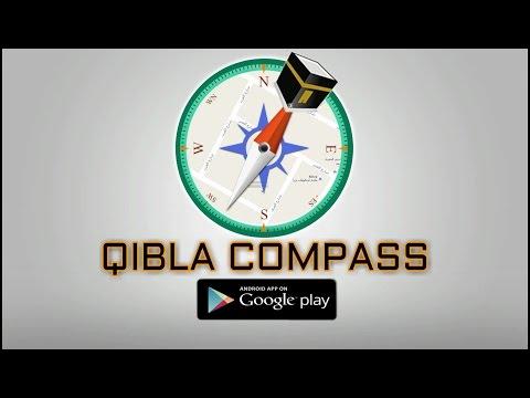 Qibla Compass: Prayer Times & Ramadan 2018 | AppSourceHub