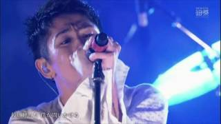 ONE OK ROCK 『We are ~18Fes ver.~』