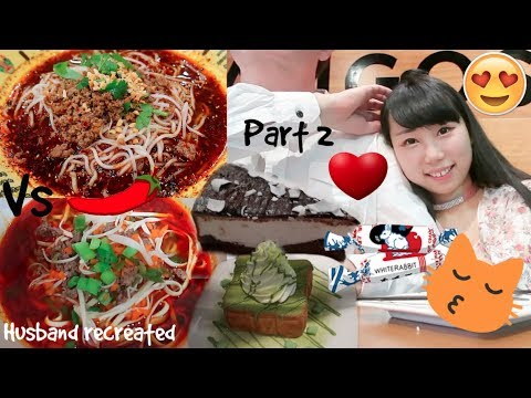 Our Date Dinner&Desert! Part2! Must Try The Dish! At Chinese Food Court&Grocery Haul!