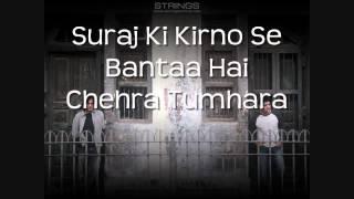 Duur   Strings  With Lyrics