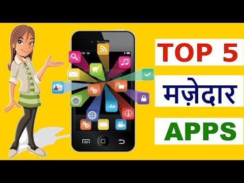 TOP 5 Best Android Application ! 5 मजेदार एंड्राइड Apps