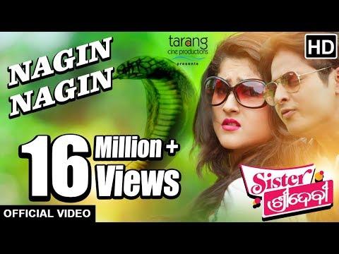 Xxx Mp4 Nagin Nagin Official Video Song Sister Sridevi Odia Film Babushan Shivani TCP 3gp Sex