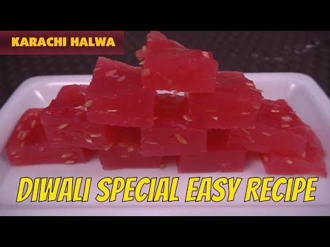 Bombay Karachi Halwa    Ramadan    Karachi Halwa    Corn Flour Halwa    Sweets    Iftar Recipes