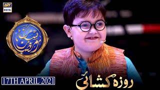 Shan-e-Iftar - Segment: Roza Kushai - 17th April 2021 - Waseem Badami & Ahmed shah