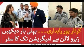A journey to Immigration section from Zero line Indian side border at KartarPur Corridor